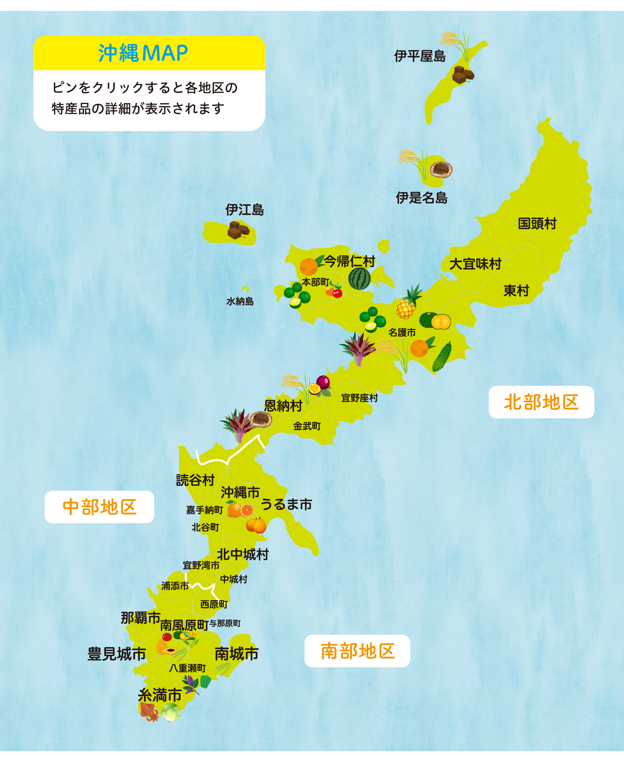 sp-map01